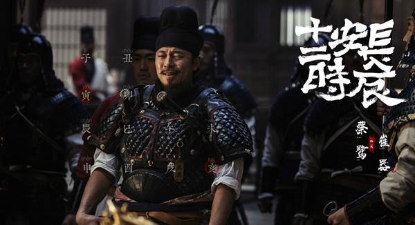 """长安十二时辰再曝演员阵容  实力派演员元宵节集体""""现身"""""""