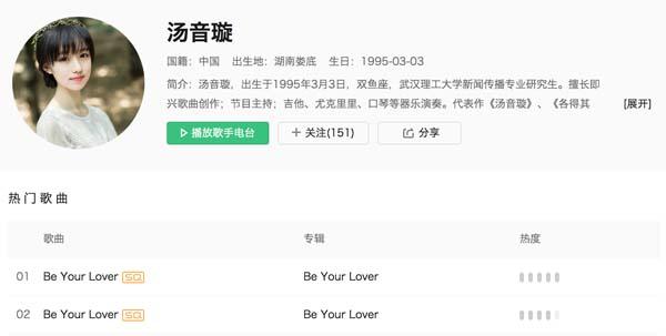 上过央视新闻,也录过《快本》,NOW主播汤音璇刚刚又发了个人首单!