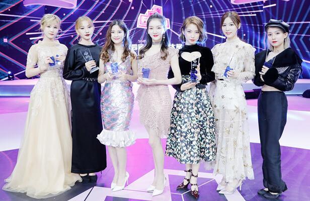 SNH48 GROUP年度风尚大赏圆满落幕 北京首度主场独具一格