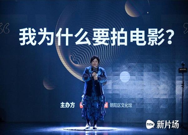 """为年轻和电影而生,2018年第三届""""NEWERA""""青年电影季颁奖典礼在京举办"""