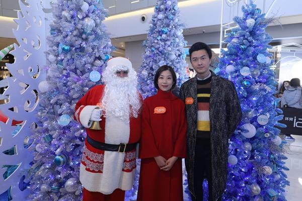 「极光圣诞冰雪仙境」主题展  TVB新晋视帝王浩信空降助阵