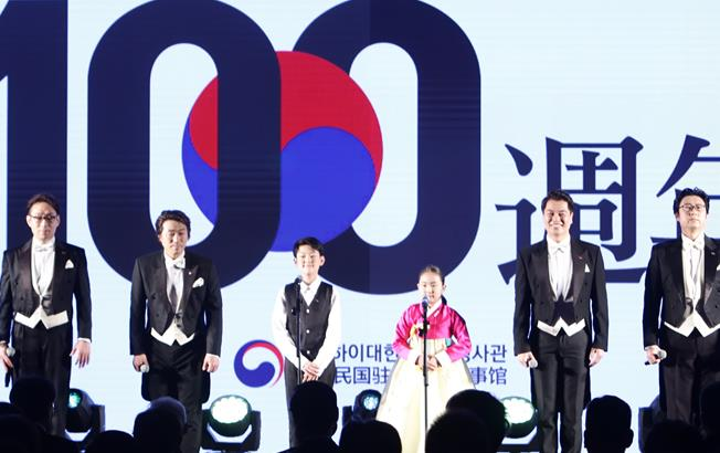 大韩民国临时政府成立100周年纪念活动在沪举行