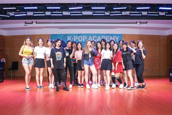 驻上海韩国文化院2019年K-POP Academy中级班圆满落幕