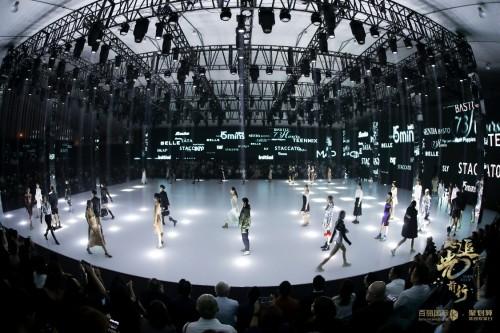 百丽国际联合聚划算打造时尚欢聚盛典,众多明星现身秀场!