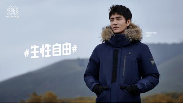 KOLON SPORT 可隆宣布陈坤成为品牌代言人